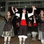 Fiesta del Emigrante